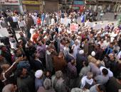 مظاهرة أمام وزارة التموين
