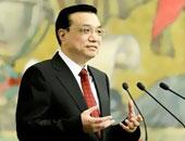 رئيس الوزراء الصينى لى كه تشيانج