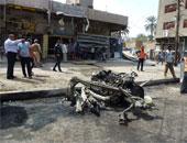 انفجار بغداد - أرشيفية