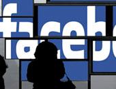 شركة فيس بوك - أرشيفية