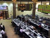 البورصة المصرية - صورة أرشيفية
