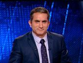 الإعلامى باسم يوسف