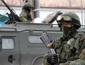 قوات من الجيش الاوكرانى