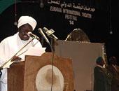 الطيب حسن بدوى وزير وزير ثقافة السودان