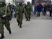 قوات الجيش الأوكرانى