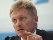 المتحدث باسم الرئاسة الروسية ديمترى بيسكوف