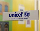 منظمة الأمم المتحدة للطفولة (يونسيف)