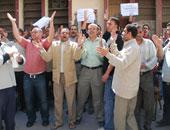 وقفة عمال جامعات عمالية - أرشيفية