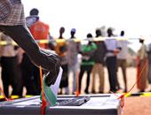 """انتخابات السودان """"أرشيفية"""""""