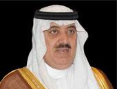 العاهل السعودى الملك عبد الله بن عبد العزيز آل سعود