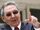 الرئيس الكوبى راوول كاسترو