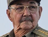 رئيس كوبا راؤول كاسترو