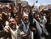 مظاهرات باليمن - ارشيفية