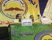مؤتمر للجماعة الإسلامية - صورة أرشيفية