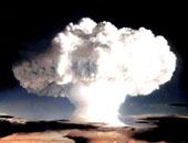 إنفجار نووى