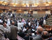 مجلس النواب أرشيفية