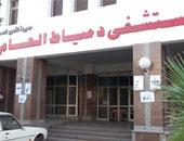 مستشفى دمياط العام