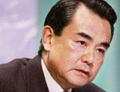 وانج يى وزير الخارجية الصينى