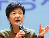 بارك كون هيه رئيسة كوريا الجنوبية