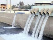 محطة مياه الشرب - صورة أرشيفية