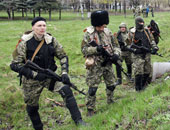 الحرب فى اوكرانيا