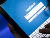 فيسبوك - أرشيفية