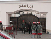 وزارة الدفاع والإنتاج الحربى
