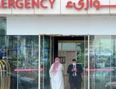 """مستشفى سعودى """"أرشيفية"""""""