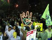 مظاهرات للإخوان - صورة أرشيفية