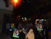مسيرة للاخوان / صورة ارشيفية