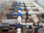 شركة مياه – صورة أرشيفية