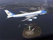 طائرة أوباما - أرشيفية