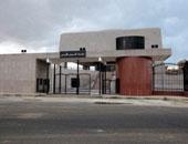 متحف السويس القومى