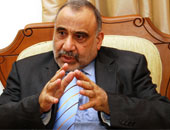 وزير النفط العراقى عادل عبد المهدى