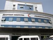 مستشفى مصر للطيران  - ارشيفية