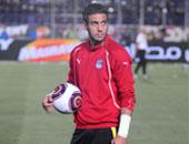 أحمد الشناوى الحارس
