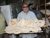 الخبز - أرشيفية