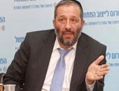 وزير الاقتصاد الإسرائيلى اريه درعى