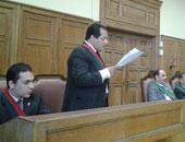 قاعة محكمة - أرشيفية