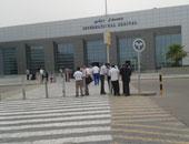 مطار الغردقة - صورة أرشيفية