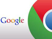 تطبيق جوجل كروم