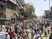 مسيرة للإخوان - أرشيفية