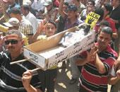 مظاهرة اخوانية - صورة أرشيفية