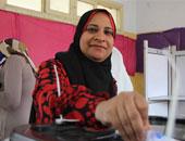 التصويت في الانتخابات البرلمانية