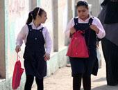 طلاب مدارس - صورة أرشيفية