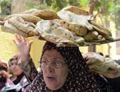 خبز – صورة أرشيفية