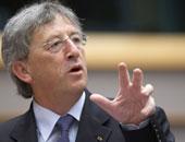 جان-كلود يونكر رئيس المفوضية الأوروبية