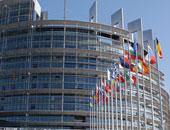 البرلمان الأوروبى - أرشيفية