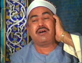 نقيب القراء محمد محمود الطبلاوى