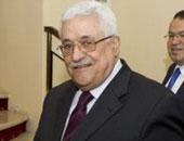 محمود عباس الرئيس الفلسطينى